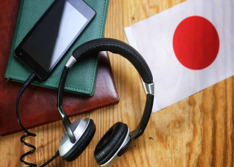 เรียนภาษาญี่ปุ่น