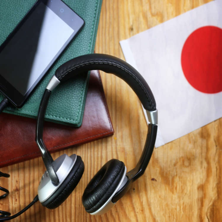How to learn Japanese? Studying Japanese language in Japan