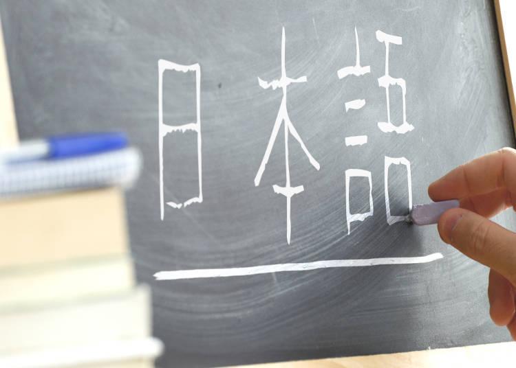 Kanji characters