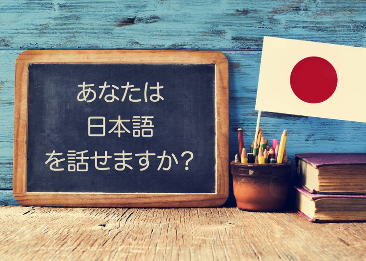 Different Forms of Japanese