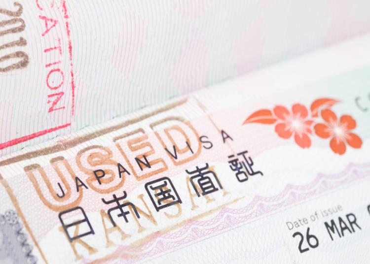 日本のワーキング・ホリデー制度に参加するための条件と手続き