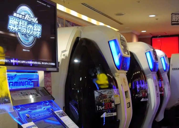 【MOVIE】Become a True Gundam Pilot - Step into the P.O.D. at a Japanese Arcade!