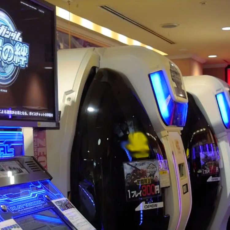 [MOVIE]Become a True Gundam Pilot - Step into the P.O.D. at a Japanese Arcade!