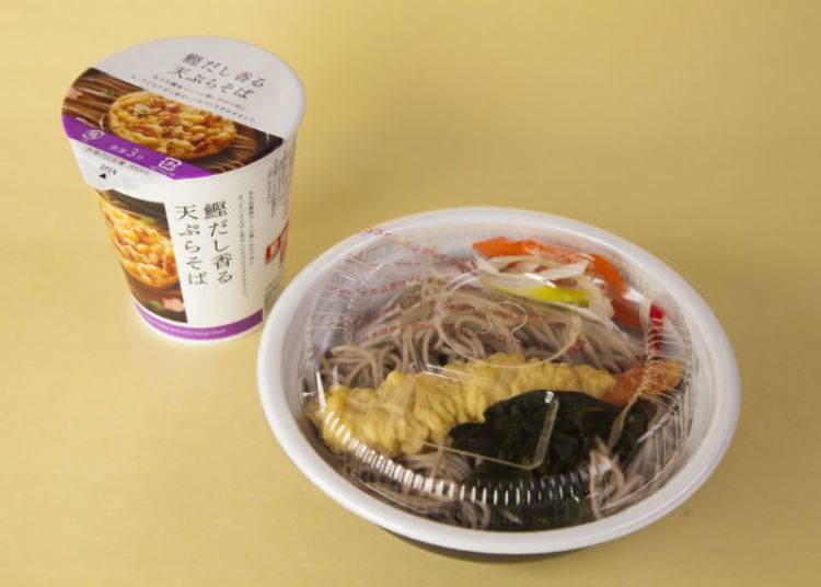 Buying Toshikoshi Soba at Supermarkets and Convenience Stores