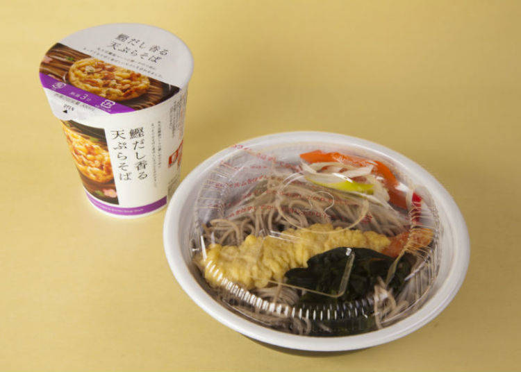 Buying Toshikoshi Soba at Supermarkets and Convenience Stores
