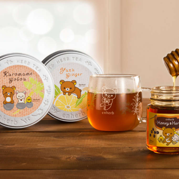 以拉拉熊(Rilakkuma)為包裝的花草茶讓寒冬暖洋洋!