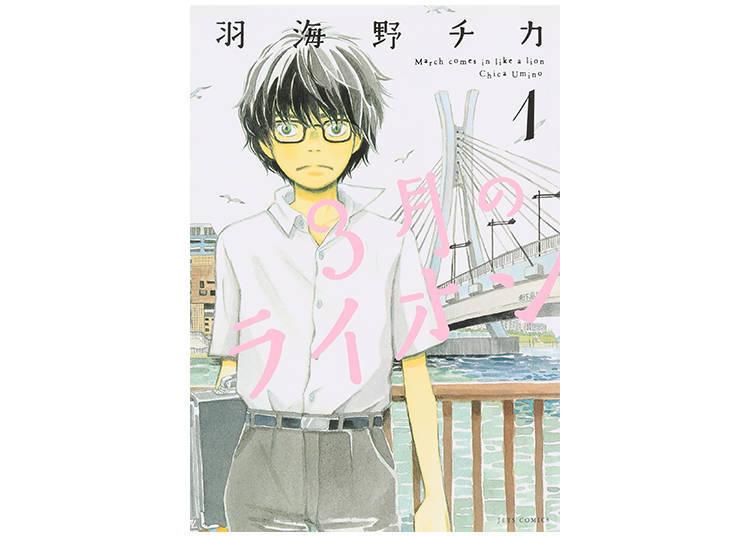 Go and Shogi: Discovering Japanese Traditional Culture via Manga