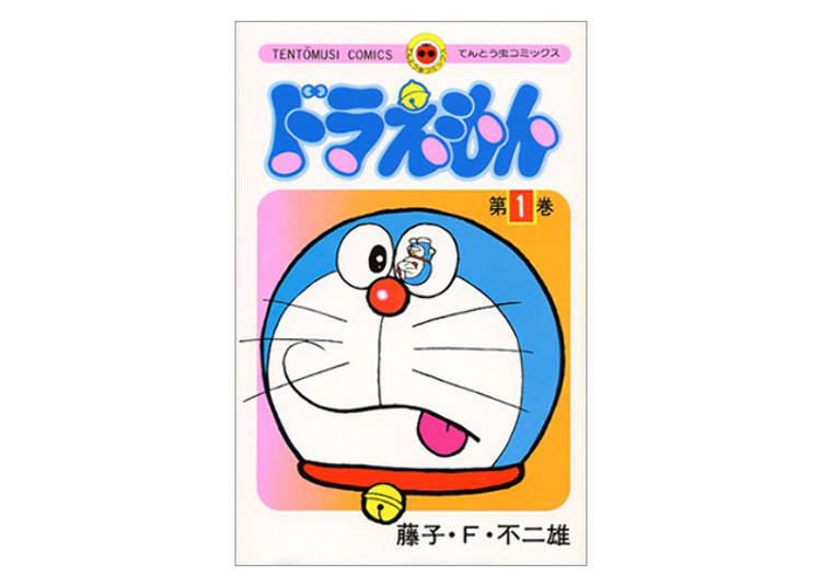 From Dorayaki to Pizza: Iconic Japanese Manga Going International
