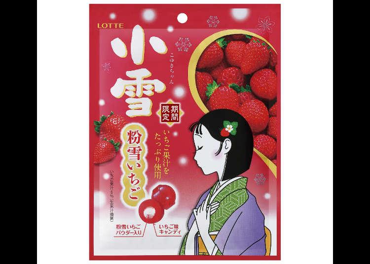 当当当~悉数登场!乐天(Lotte)冬季限定草莓系列食品