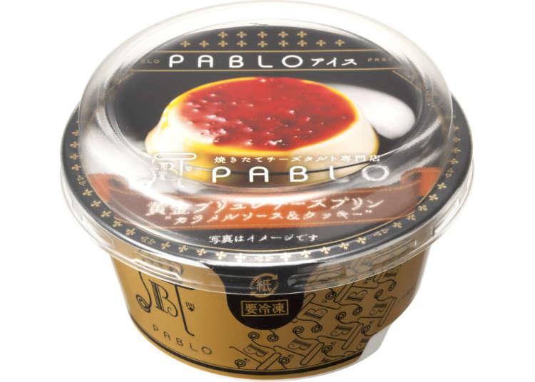 파블로에서 인기의 치즈푸딩이 아이스크림으로 발매시작!