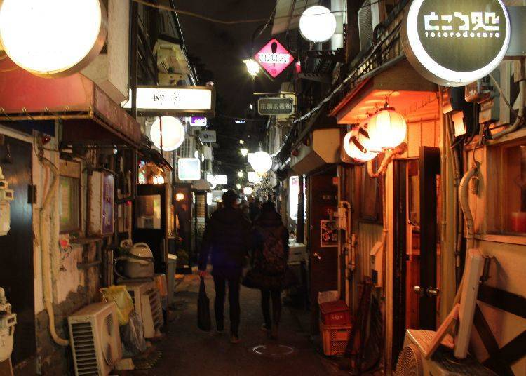 "Golden Gai, a ""Town of Love"" for Natural Encounters"