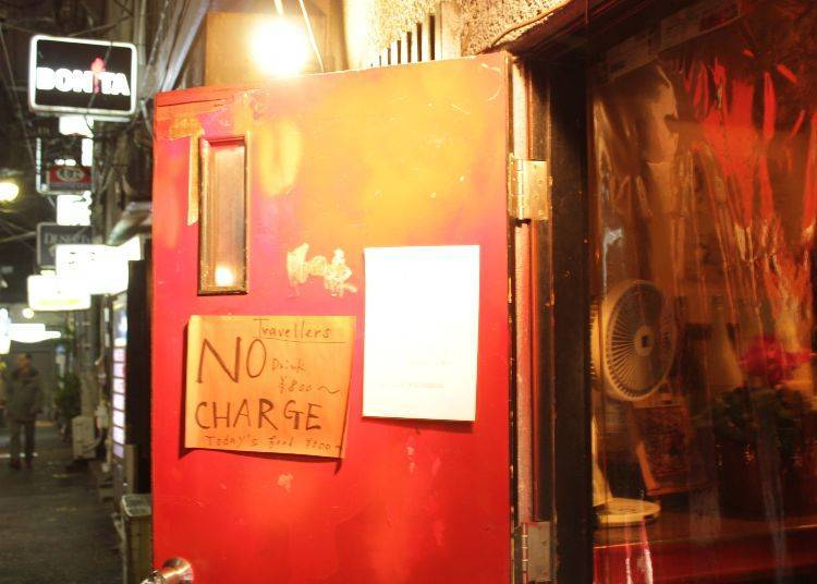 A First-Timer How-To: All About Your Own Golden Gai Debut