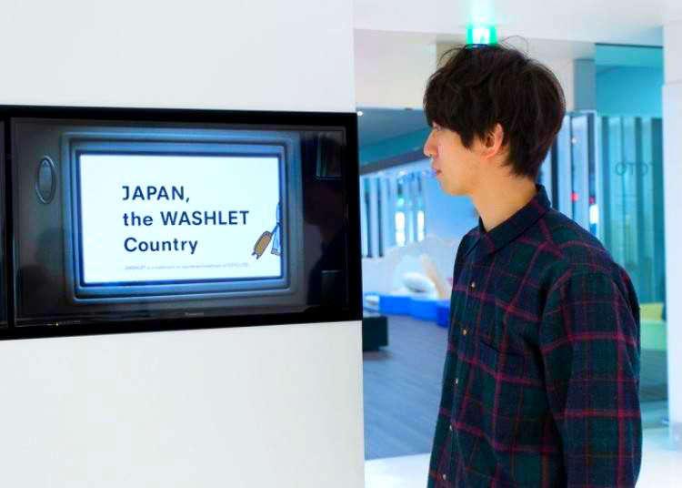 세계 최대의 변기 생산회사 토토(TOTO) 가 나리타공항 화장실에서 벌인 일은?