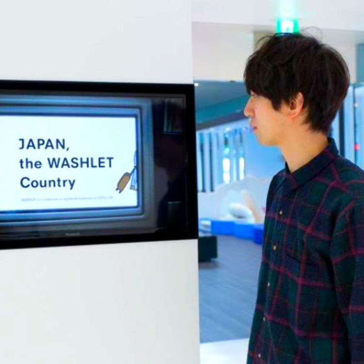 Not Just Any Porcelain Throne - Checking out Japan's Cutting-Edge Toilets!