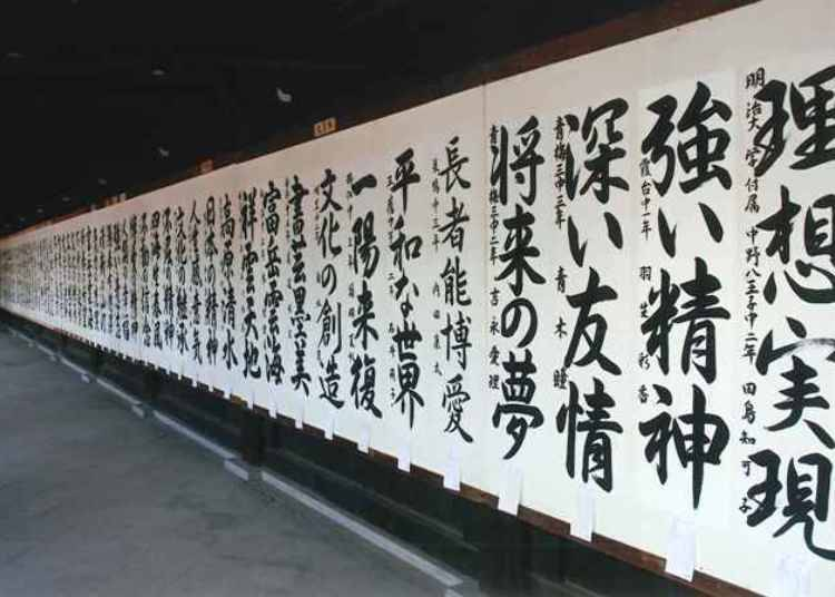 January: The Nationwide Calligraphy Competition of Elementary and Middle School Children
