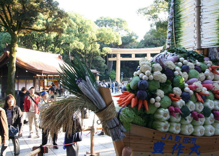 November: A Picturesque Treasure Ship Made out of Tokyo Vegetables at the Harvest Ceremony