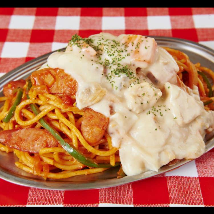 【流行美食】超乎想像的組合!?「燉菜淋醬拿波里式義大利麵」