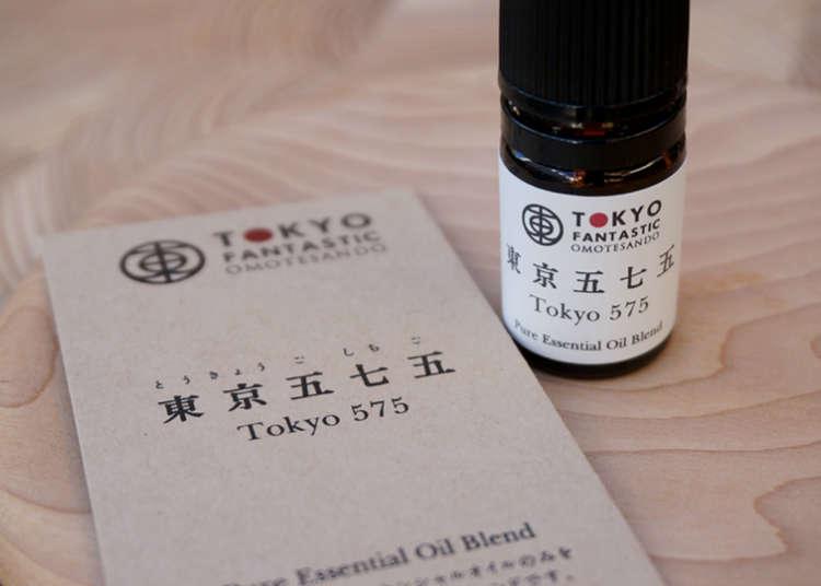 【コスメ&ビューティー】ウッディーでさわやか!?東京の香りを精油で楽しもう