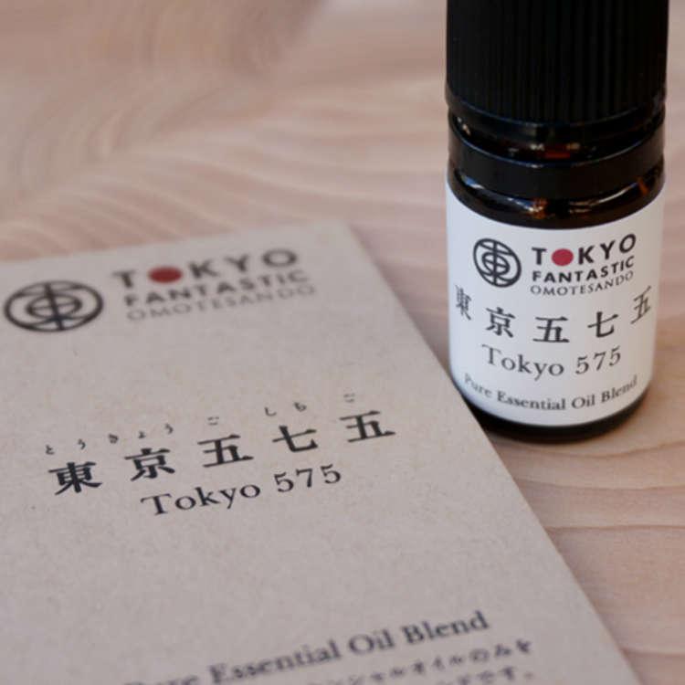 【美麗新知】清爽宜人的木香!?散發東京香味的精油