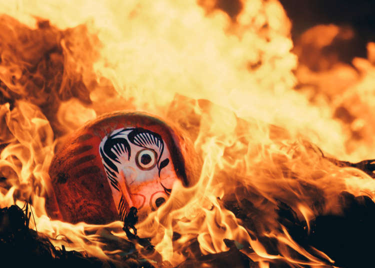 Cleansing with Fire: Spiritual Bonfires during Japanese New Year!