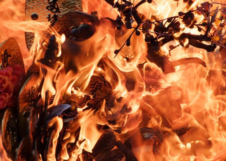 Dondoyaki - Purifying Flames