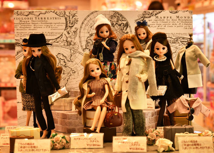 Basement Floor: Welcome to the World of Dolls