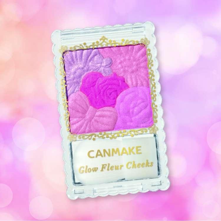 【美麗新知】新鲜蓝粉色!CANMAKE腮红令脸颊绽放恋之花!?