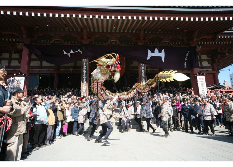 Kinryu no Mai - Asakusa's Golden Dragon Dance