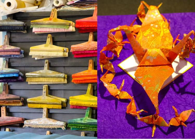 About Ochanomizu Origami Kaikan