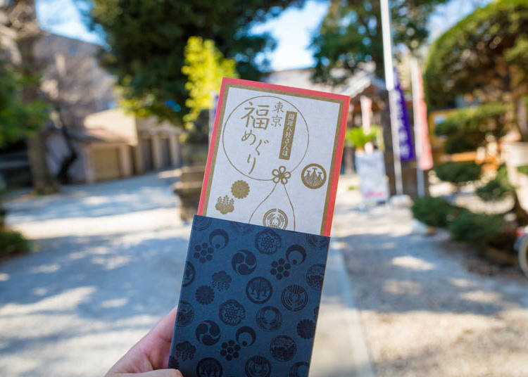 How to Get Started with the Tokyo Jinja Good Luck Tour