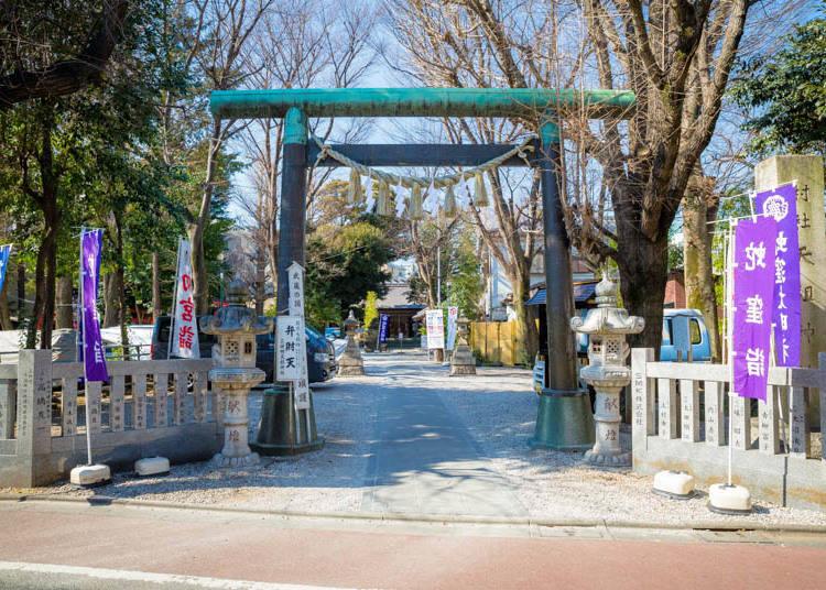 Kamishinmei-tenso Shrine
