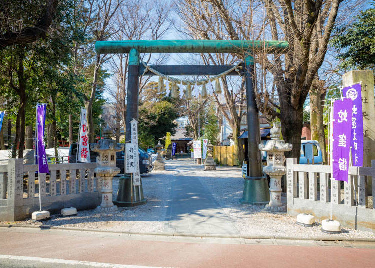 Kamishinmei-tenso Shrine