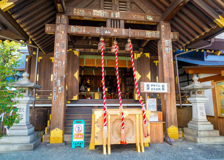 Namiyoke Shrine