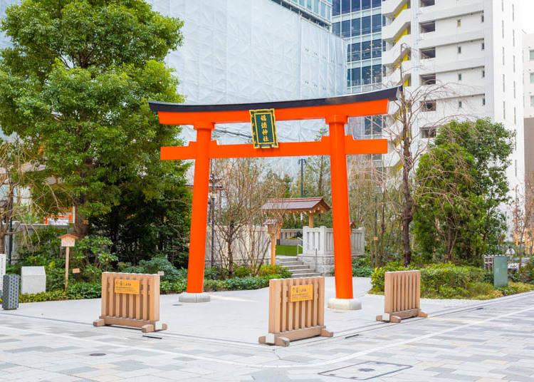 Fukutoku Shrine