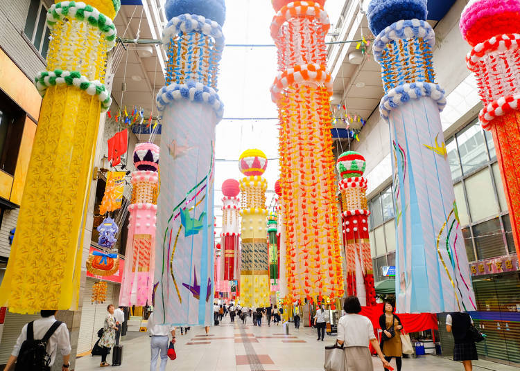 The Sendai Tanabata Festival, Miyagi Prefecture