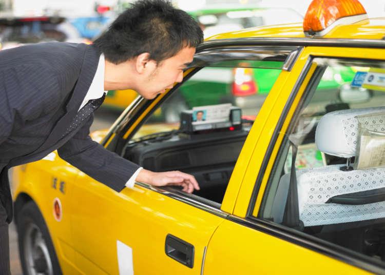 タクシーを利用する際の日本語フレーズ