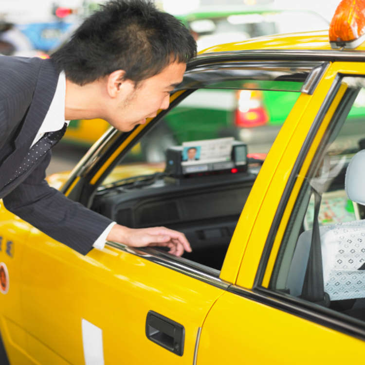 Survival Japanese: Phrases for Taking a Taxi in Japan
