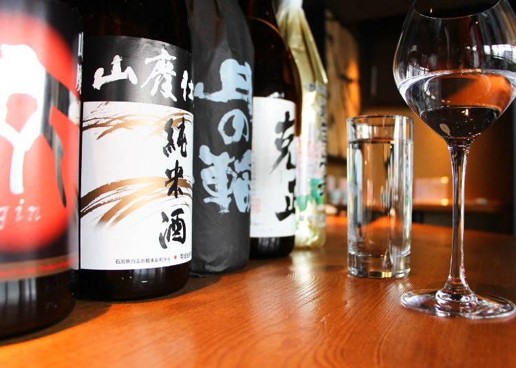 A Beginner's Guide to Japanese Sake Bars
