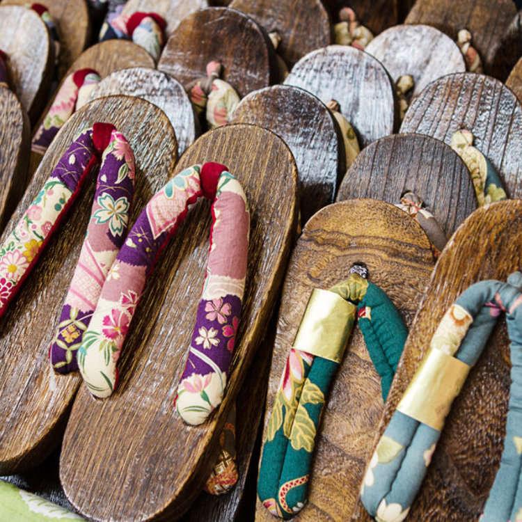 日本の伝統的な履物