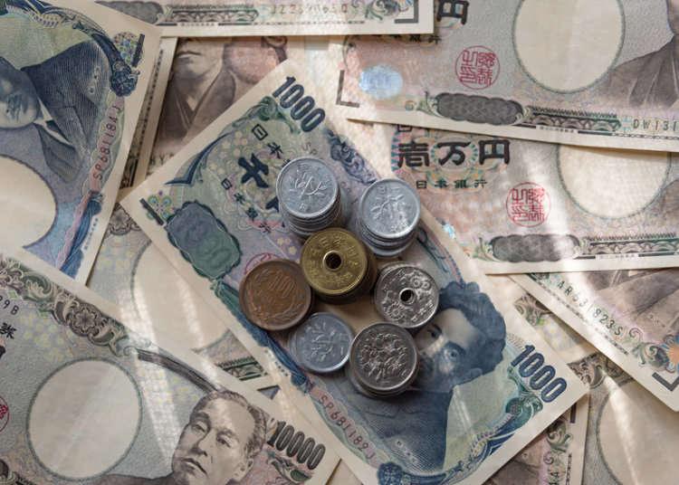 日本的貨幣及付款方法