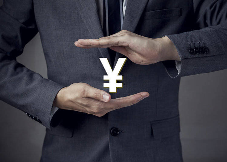 How to get Japanese Yen