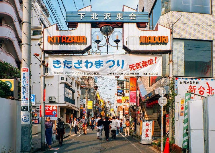 Welcome to Tokyo's Street of Youth! Top 6 Recommendations in Shimokitazawa for 2018