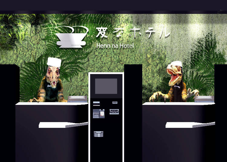 Henn na Hotel – The Robot Hotel with a Guinness World Record comes to Tokyo Bay!