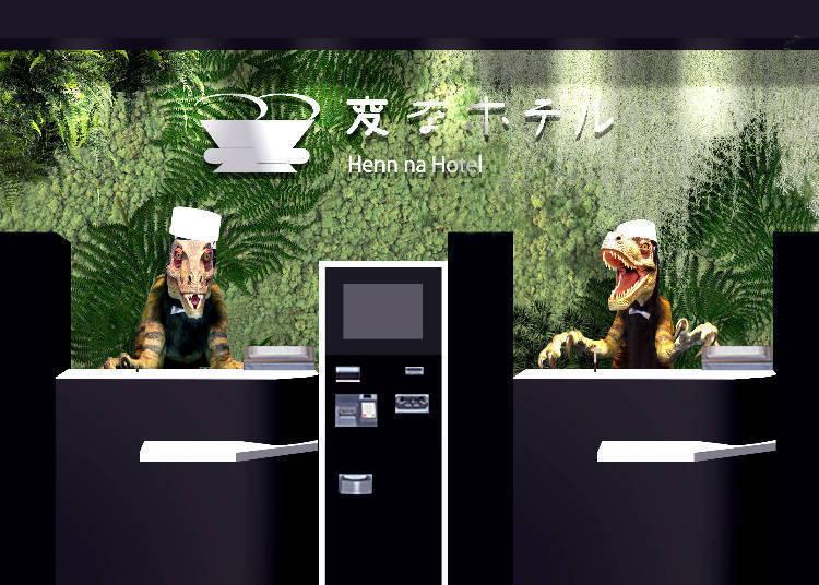 經金氏世界紀錄®認證!工作人員為機器人的「Henn na Hotel」首次進駐關東地區