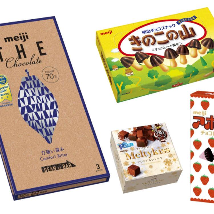 明治がコンビニに挑戦状!きのこの山&アポロ世代も納得の大人チョコが売れているワケ