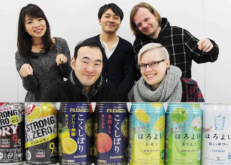 Suntory Chuhai – Which One is the Tastiest? 5 Expats in Japan Compare the Flavors