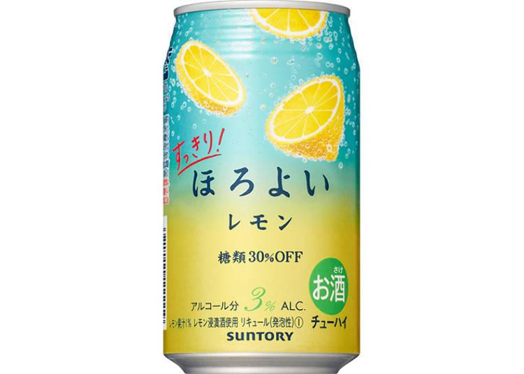 Sukkiri Horoyoi - Lemon