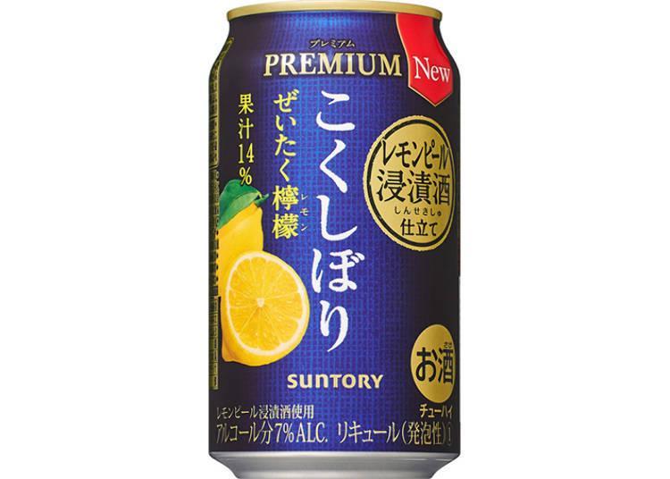 Kokushibori Premium – Luxurious Lemon