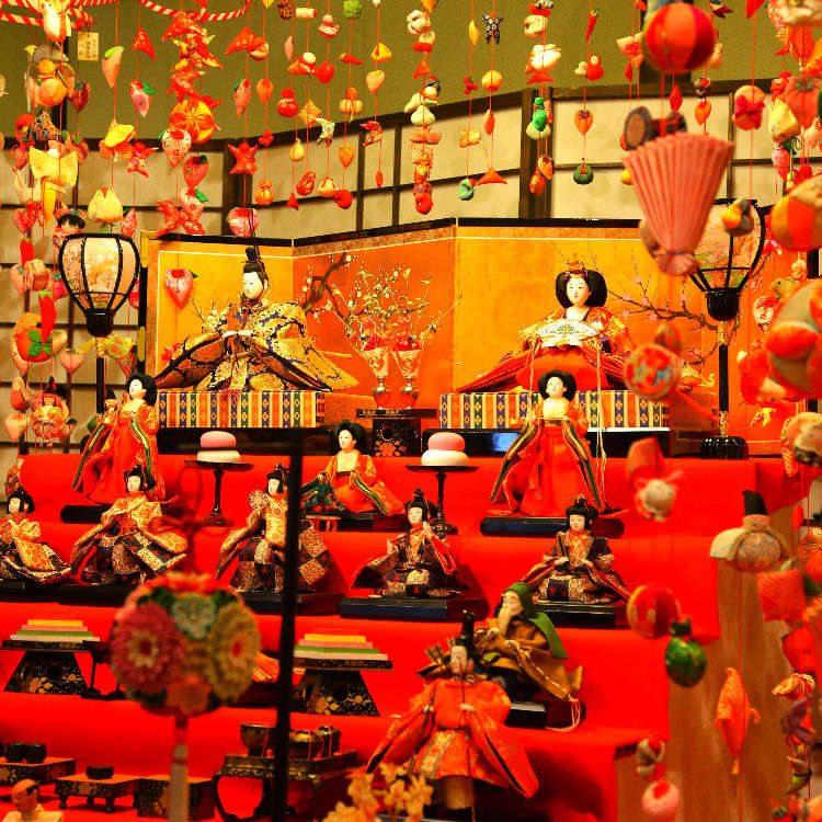Hina-Matsuri: Japan's Doll Festival