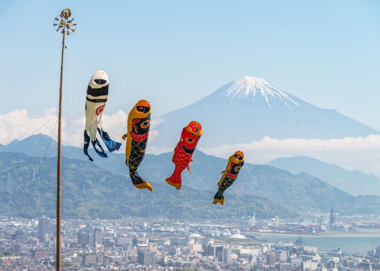 こどもの日 ー こどもを重んじる日本の祝日